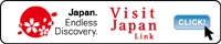 Yokoso Japan! (Visit Japan Links-Russian)